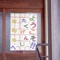 0001_20140419rakugo