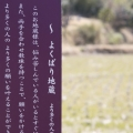 0032_keidai