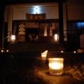 0016_20120911kokoro