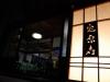 0004_20120911kokoro