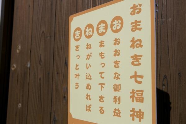 0019_keidai