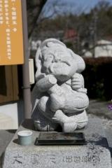 0014_keidai