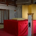 0008_20100425rakugo