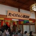 0014_20100425rakugo